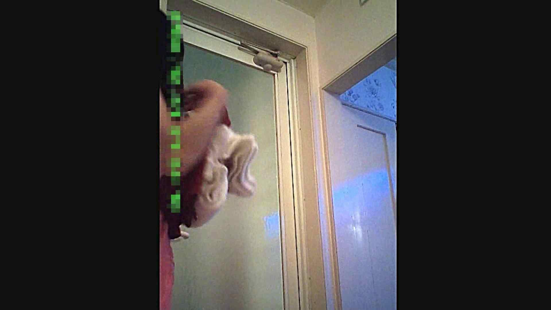 禁断、、塾講のおしえ子 (シリーズⅤ) とみちゃん  Vol.28 脱衣編 ギャル達 AV無料動画キャプチャ 82枚 14
