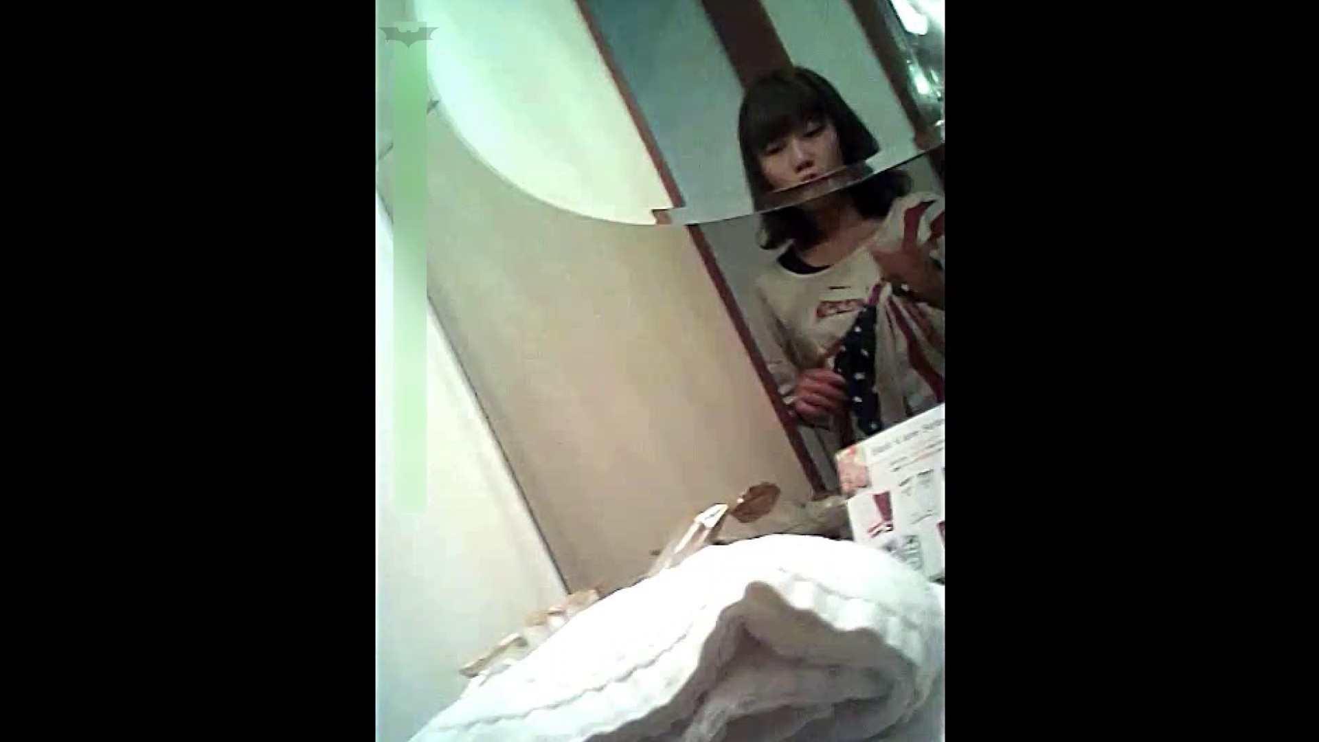 値下げ!小柄で細見ですっんげぇ!オッパイ!みさちゃん19歳Vol.33脱衣編 シャワー室 セックス画像 87枚 46