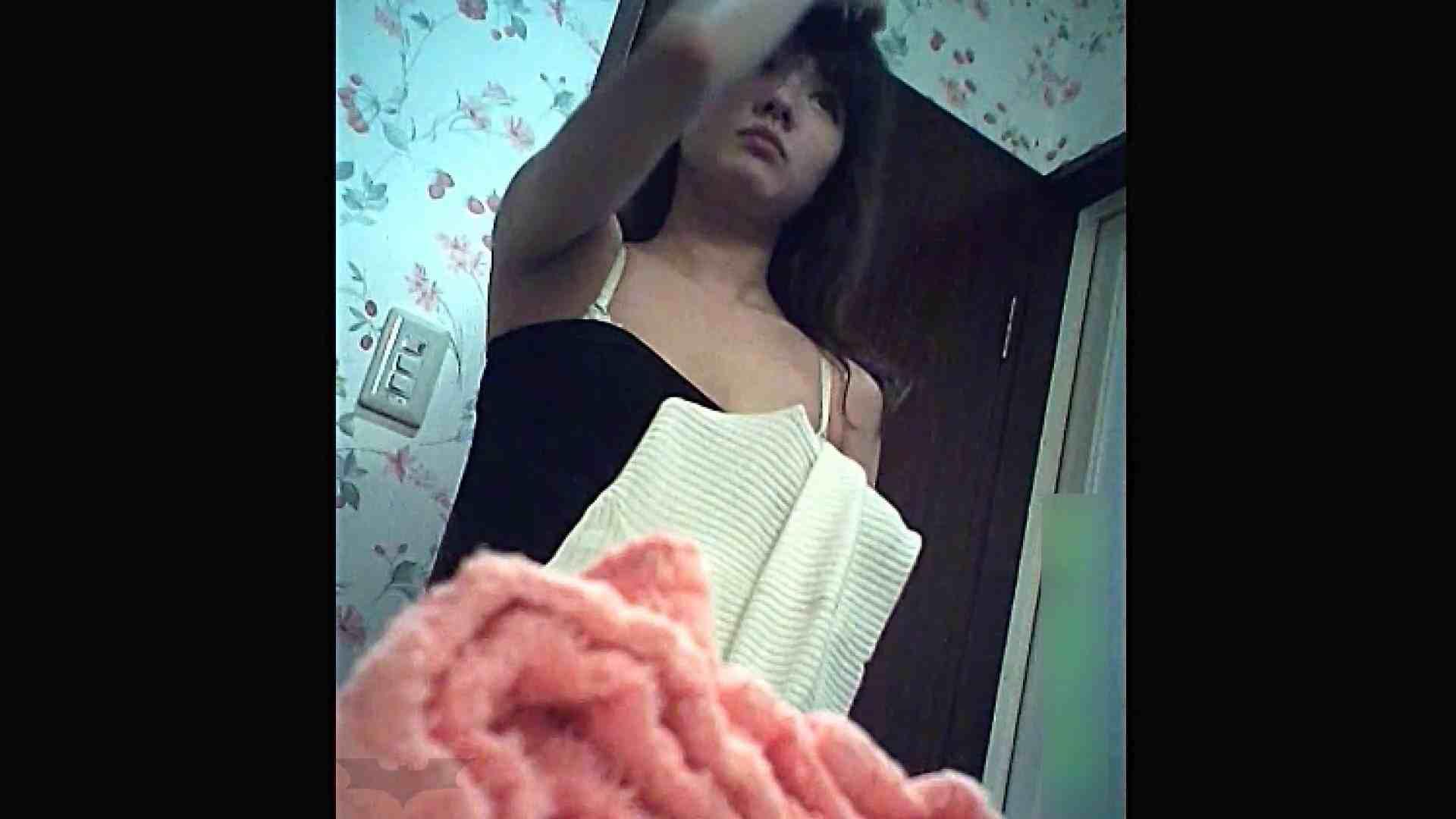 デビュー直前まみちゃん!もうすぐJDゆいちゃん!Vol.37 脱衣2人詰合せ シャワー室 | お姉さんのSEX  77枚 34