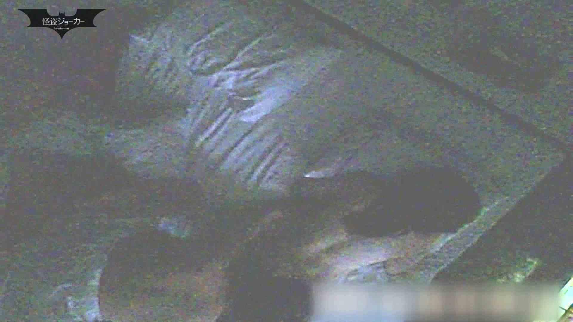 (注)の せっくす  秘密厳守(シリーズ 7人目) Vol.46 細身体型 オメコ動画キャプチャ 79枚 12