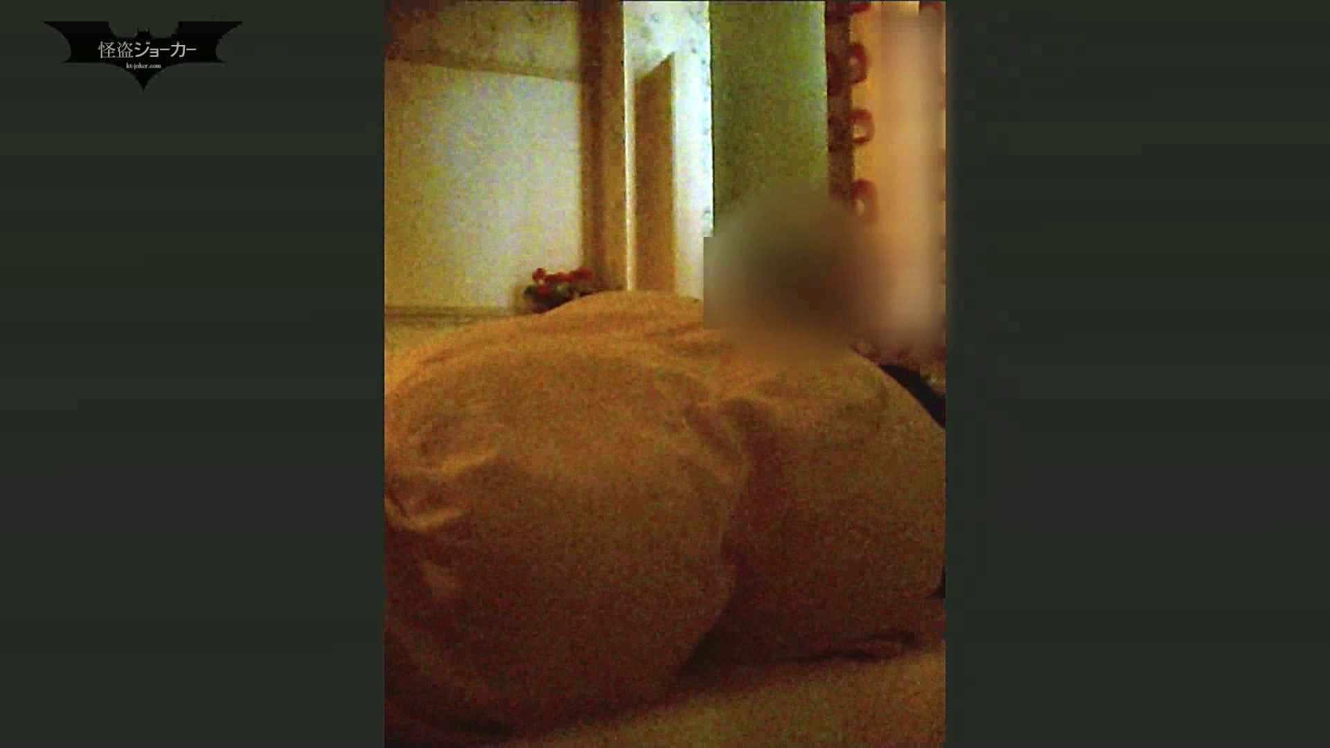 (注)の せっくす  秘密厳守(シリーズ 7人目) Vol.46 桃色乳首 ヌード画像 79枚 30