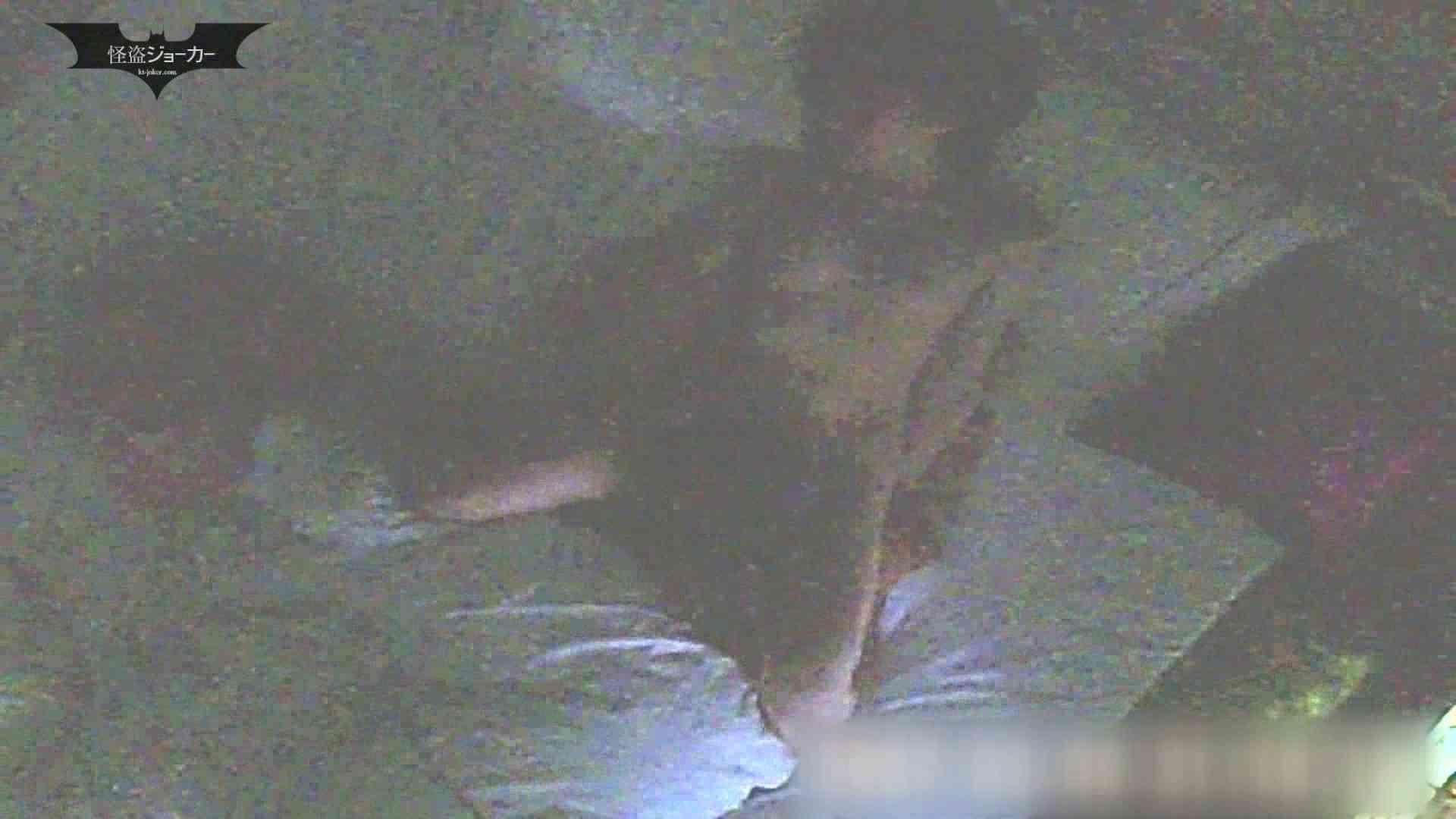 (注)の せっくす  秘密厳守(シリーズ 7人目) Vol.46 細身体型 オメコ動画キャプチャ 79枚 60