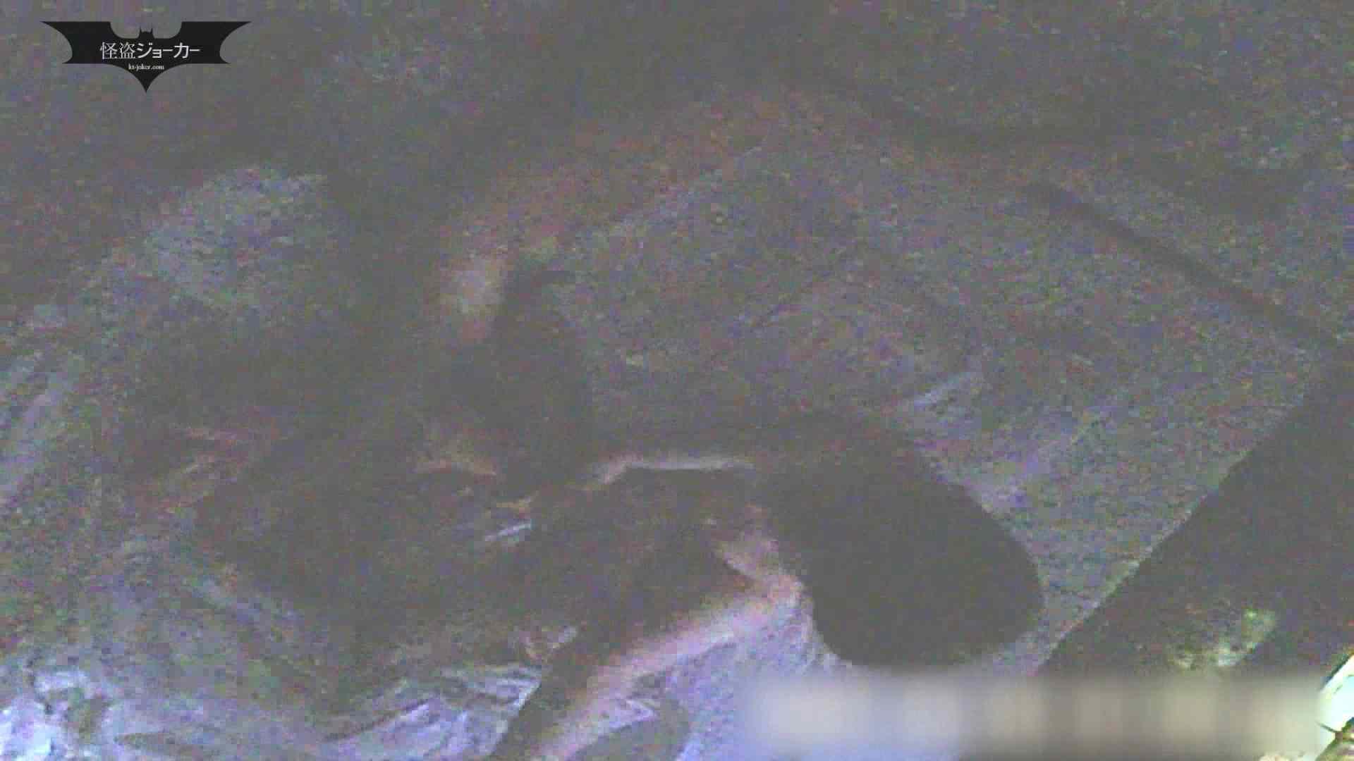 (注)の せっくす  秘密厳守(シリーズ 7人目) Vol.46 ラブホテル おまんこ無修正動画無料 79枚 79