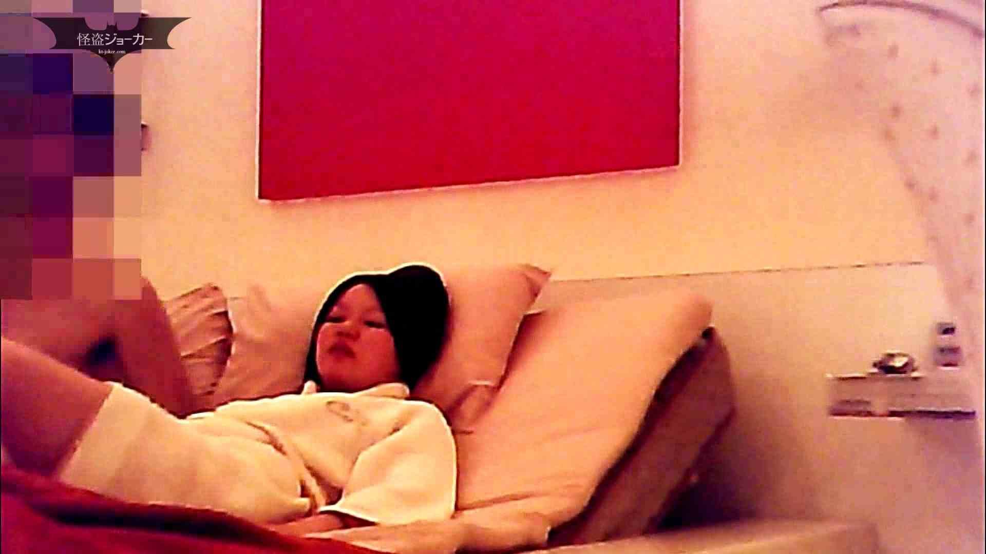 (注)の せっくす  (シリーズ 8人目) Vol.47 セックス オマンコ無修正動画無料 101枚 5