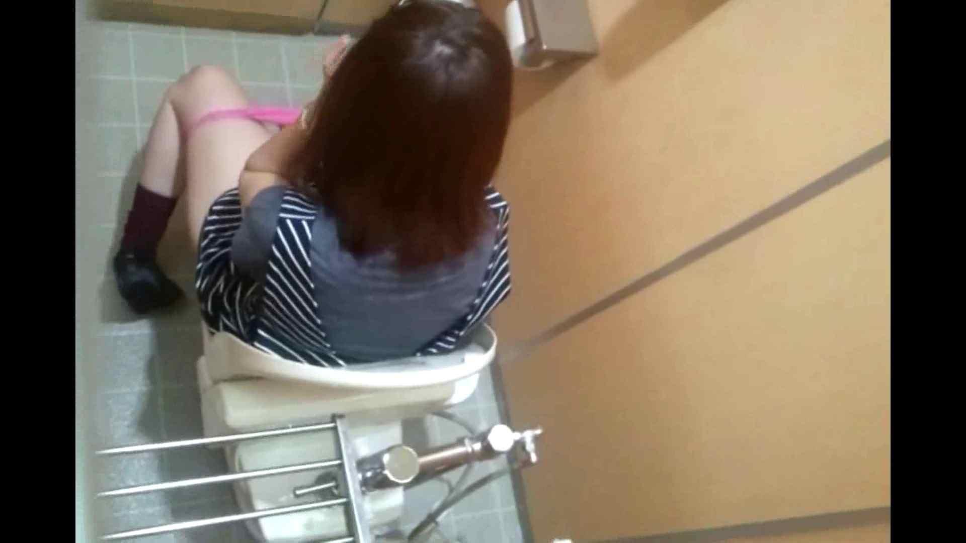 化粧室絵巻 商い場編 VOL.02 盛合せ | 洗面所のぞき  110枚 105