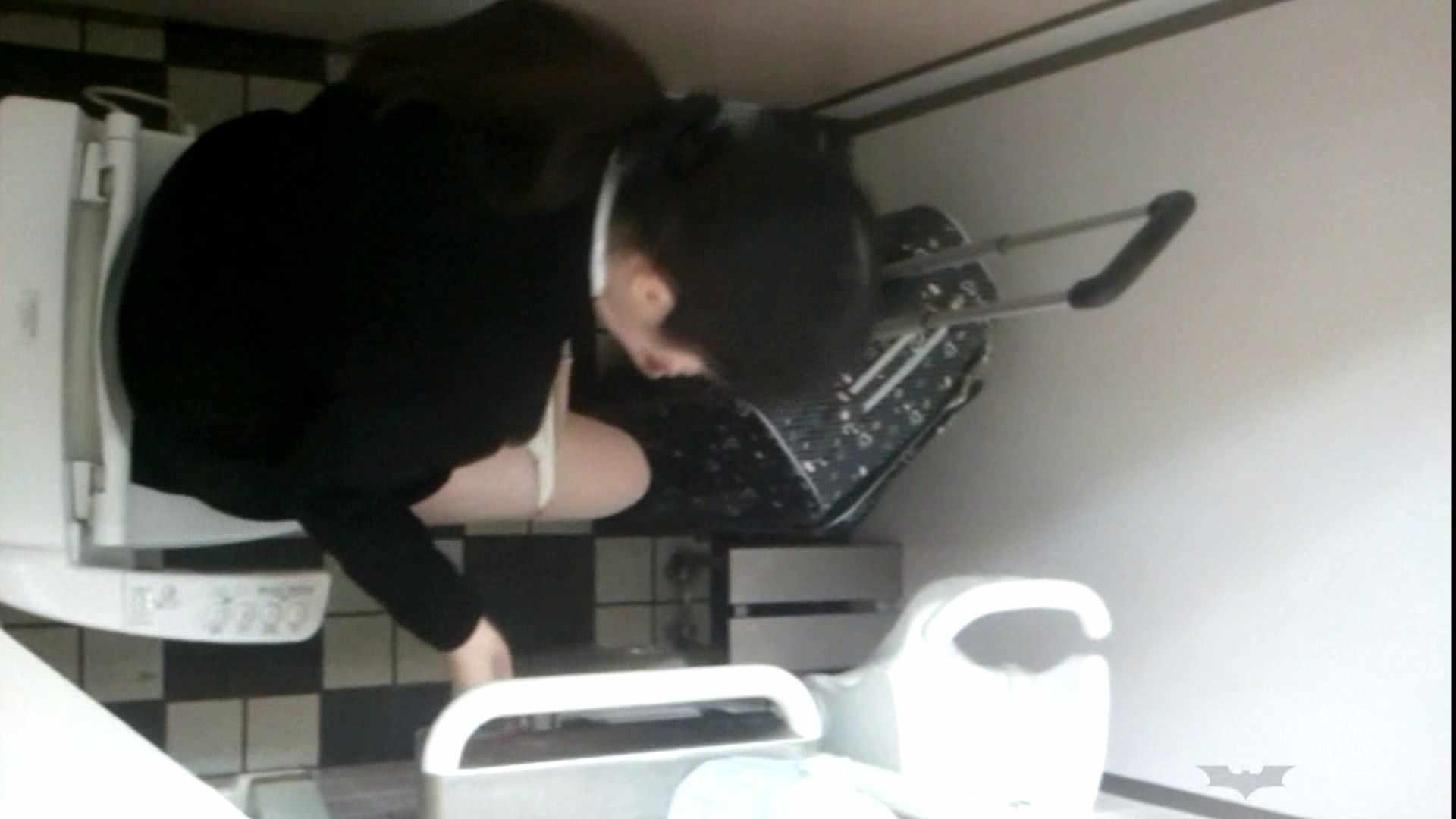 ▲復活限定D▲化粧室絵巻 駅舎編 VOL.03 おっと!ワカメ、多め。 洗面所のぞき  79枚 68