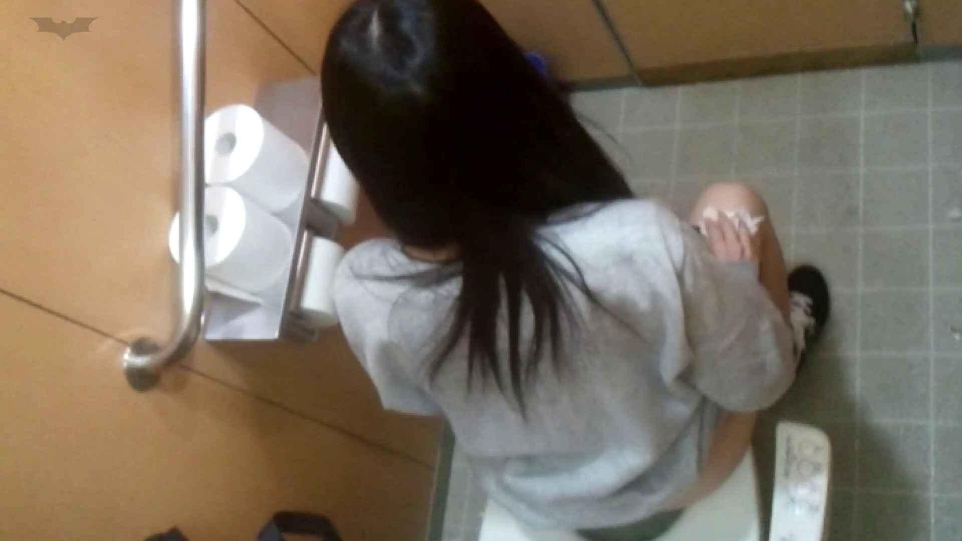 化粧室絵巻 商い場編 VOL.21 洗面所のぞき | ギャル達  105枚 21