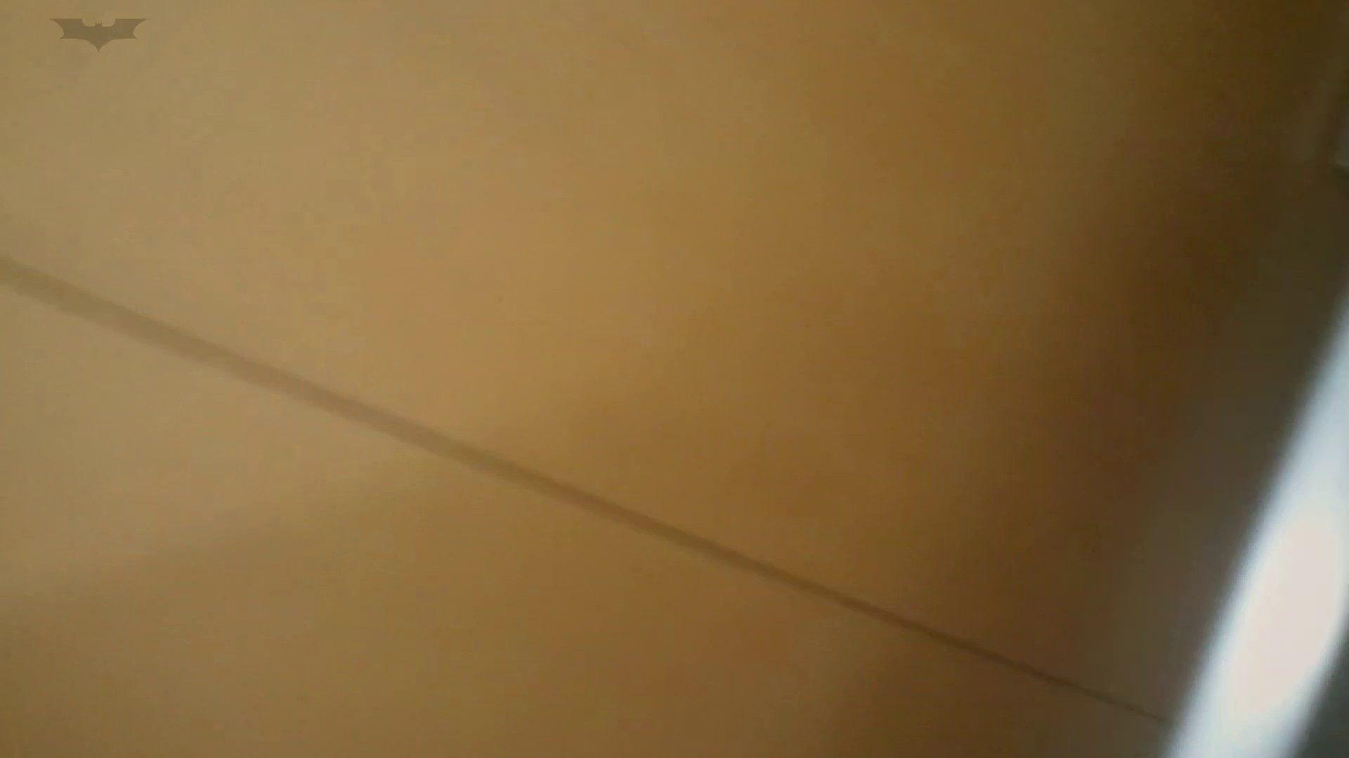 化粧室絵巻 商い場編 VOL.24 盛合せ オメコ無修正動画無料 85枚 7