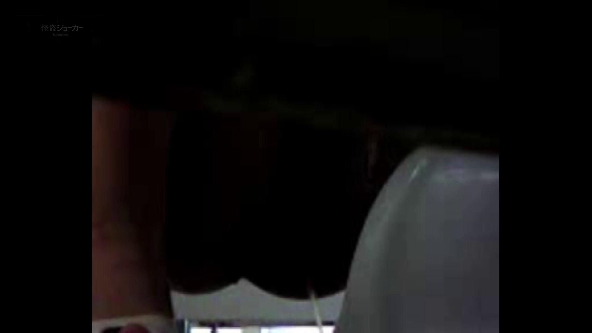 化粧室絵巻 番外編編 VOL.02 銀河さん庫出し映像2!!映像が・・・ 盛合せ | お姉さんのSEX  101枚 1