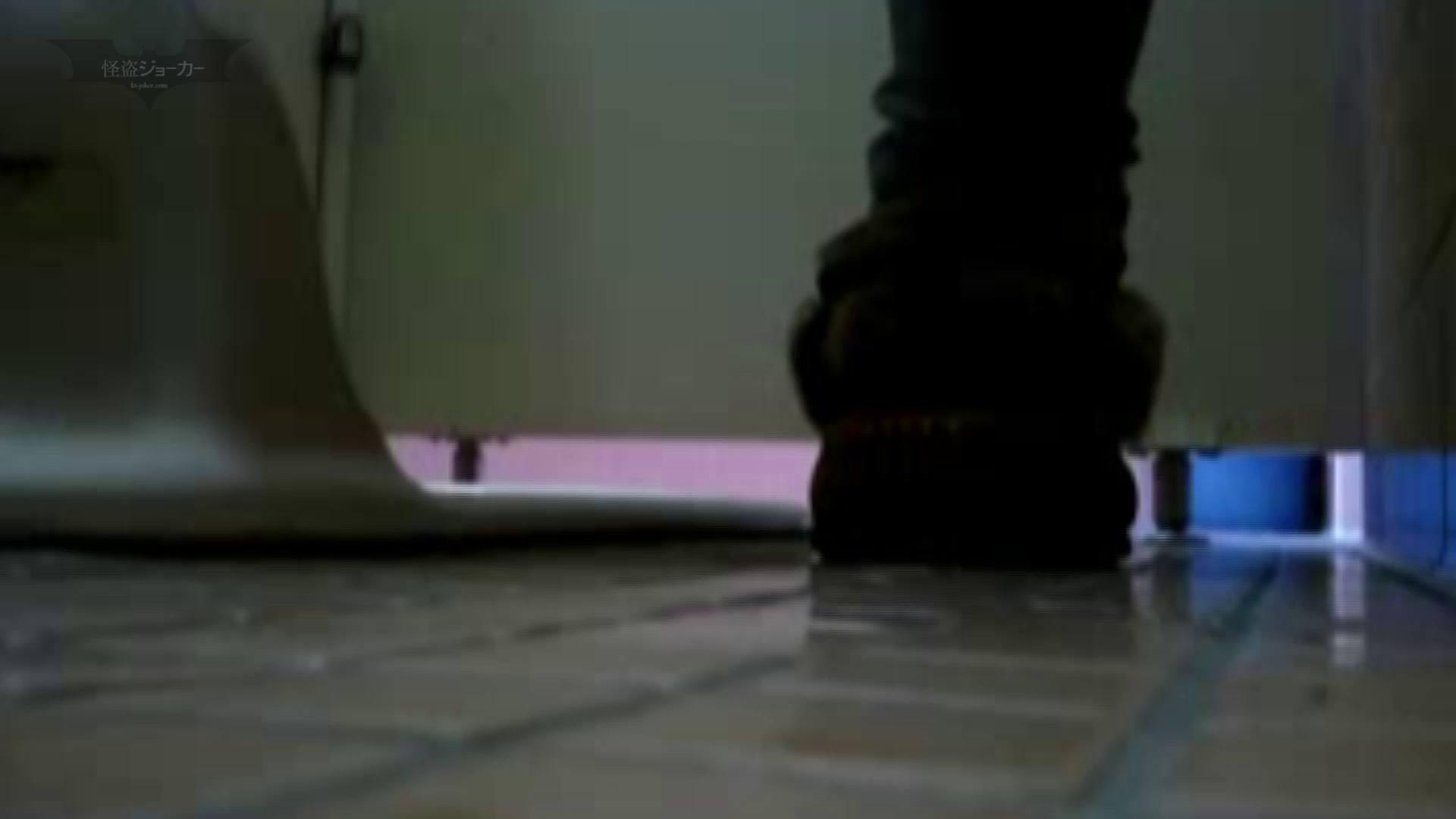 化粧室絵巻 番外編編 VOL.02 銀河さん庫出し映像2!!映像が・・・ 洗面所のぞき オメコ動画キャプチャ 101枚 7