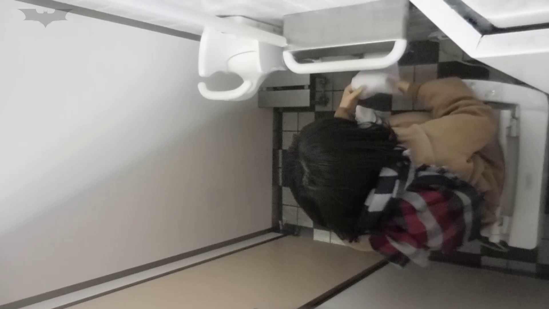 化粧室絵巻 駅舎編 VOL.21 ヨリドリミドリ!!選びたい放題です。 洗面所のぞき 戯れ無修正画像 89枚 79