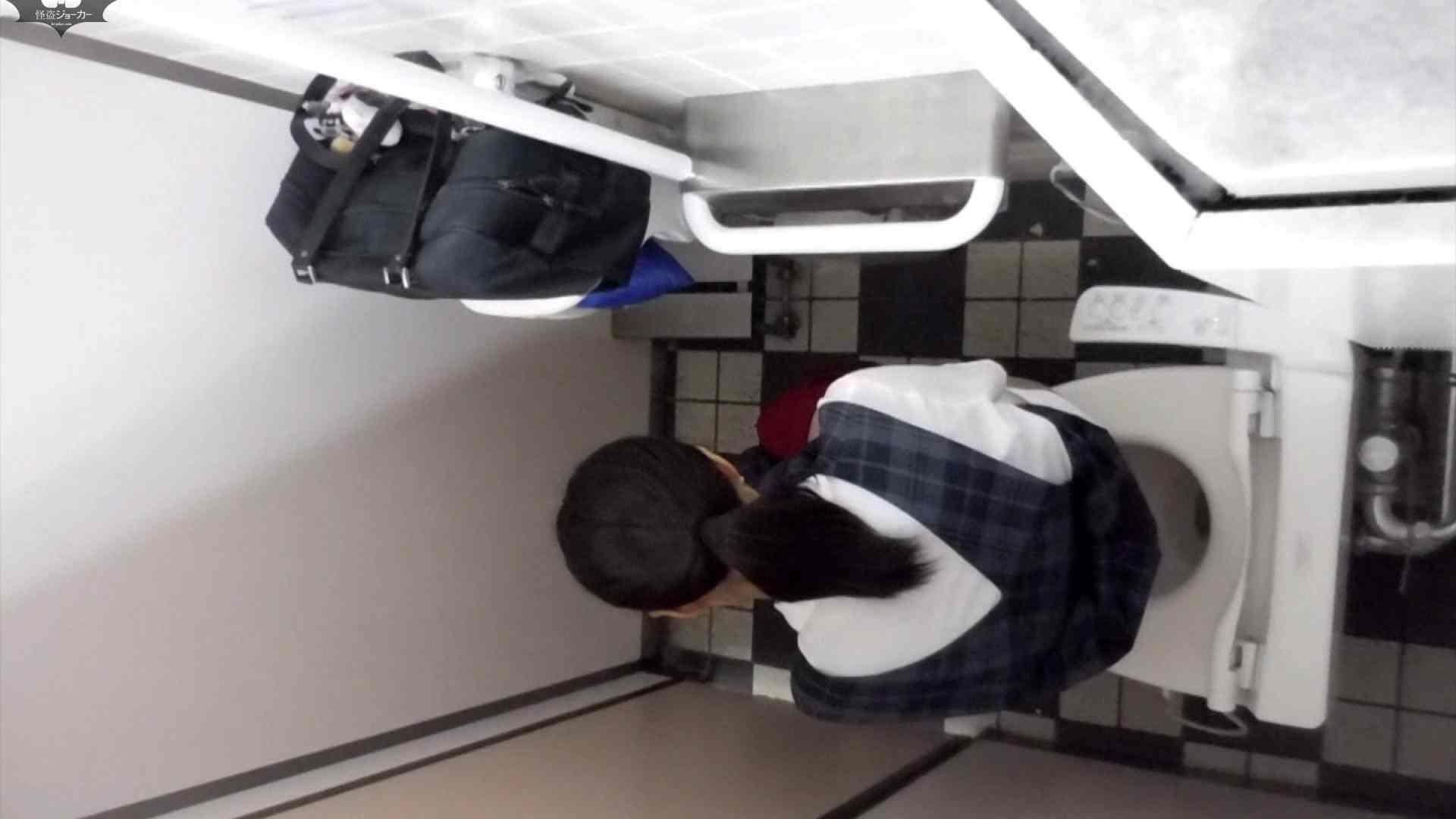 化粧室絵巻 駅舎編 VOL.26 高画質 オマンコ無修正動画無料 110枚 5
