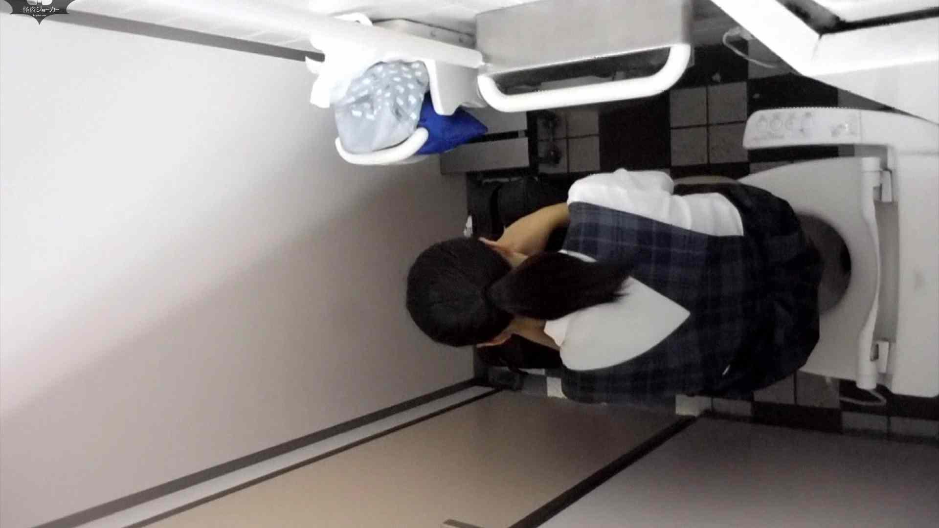 化粧室絵巻 駅舎編 VOL.26 隠れた名作 ワレメ無修正動画無料 110枚 15