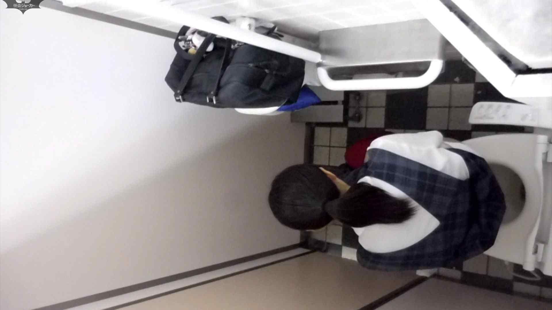 化粧室絵巻 駅舎編 VOL.26 美肌 オメコ動画キャプチャ 110枚 27