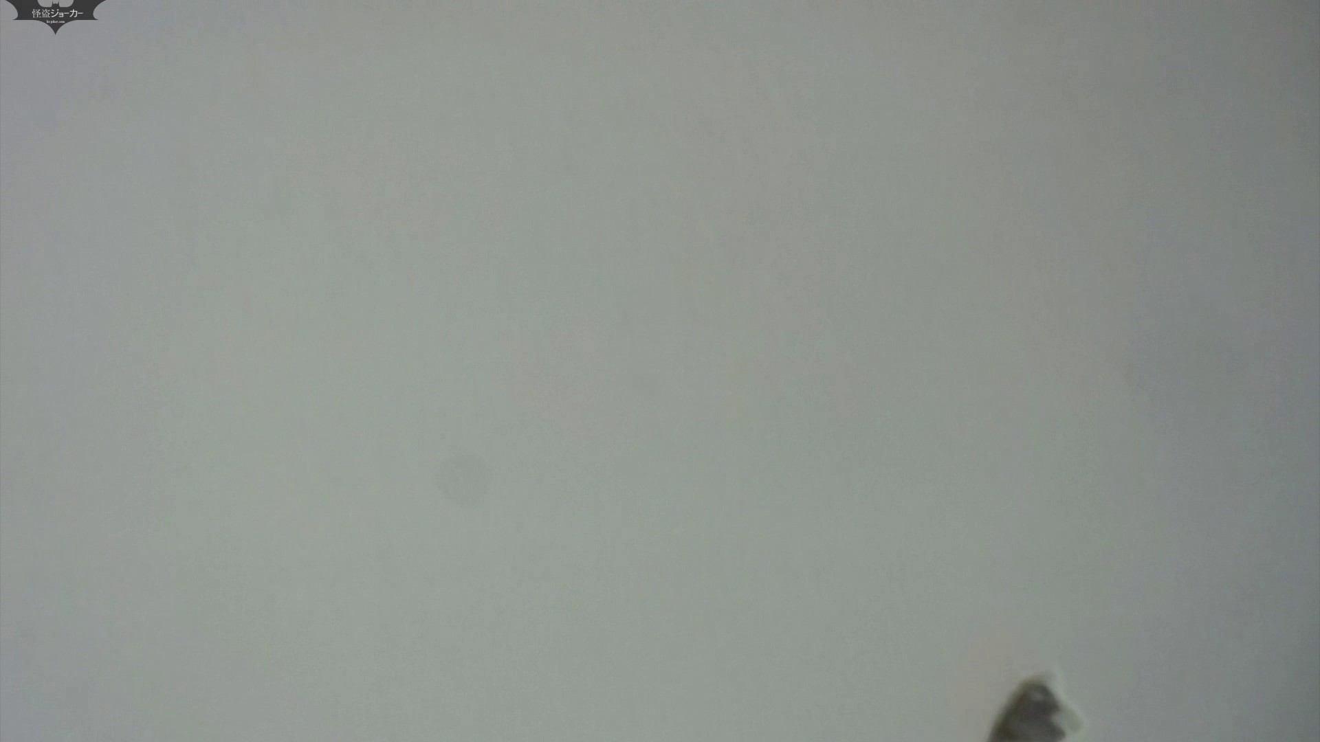 化粧室絵巻 駅舎編 VOL.26 高評価 エロ無料画像 110枚 30