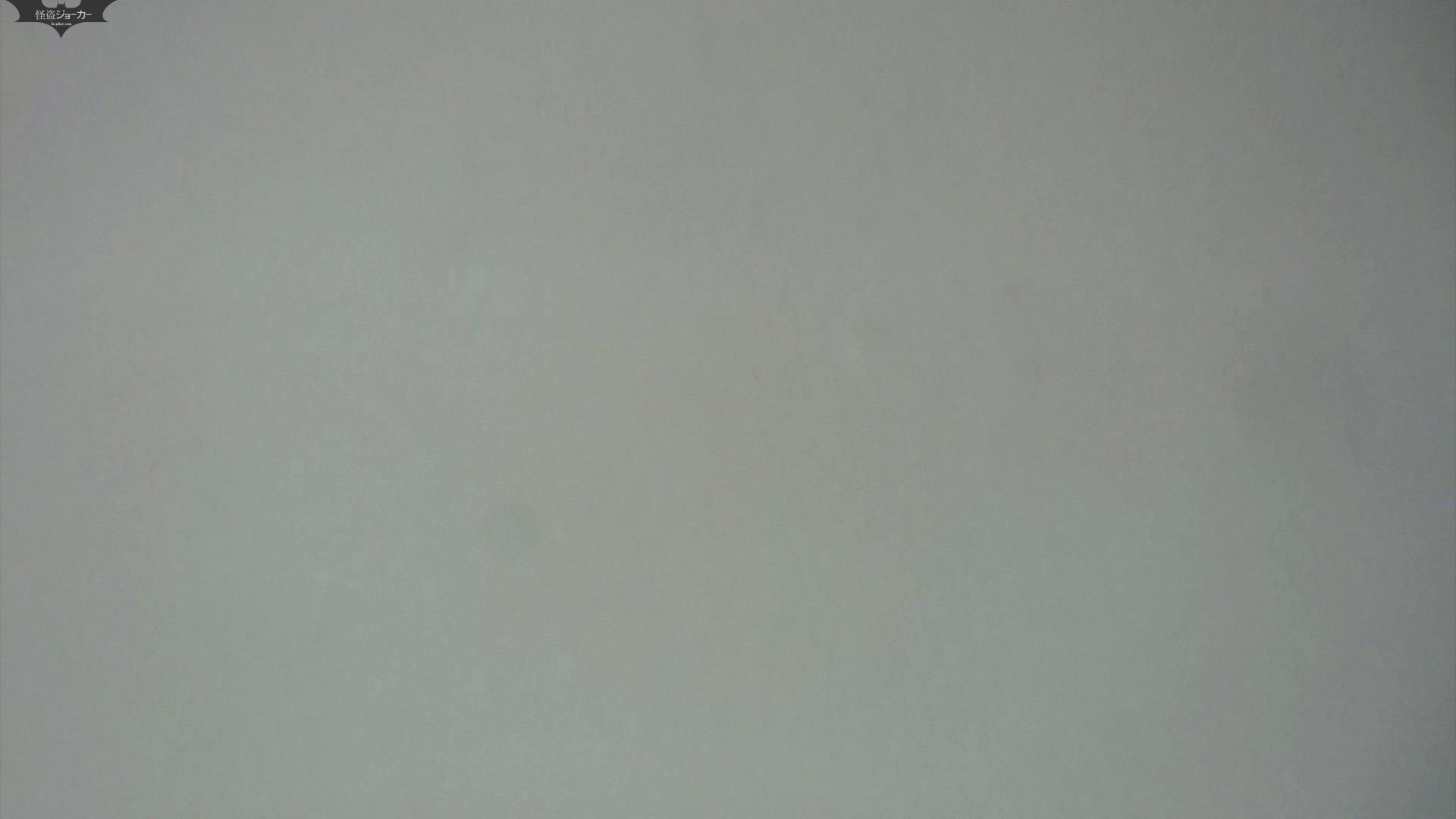 化粧室絵巻 駅舎編 VOL.26 隠れた名作 ワレメ無修正動画無料 110枚 31