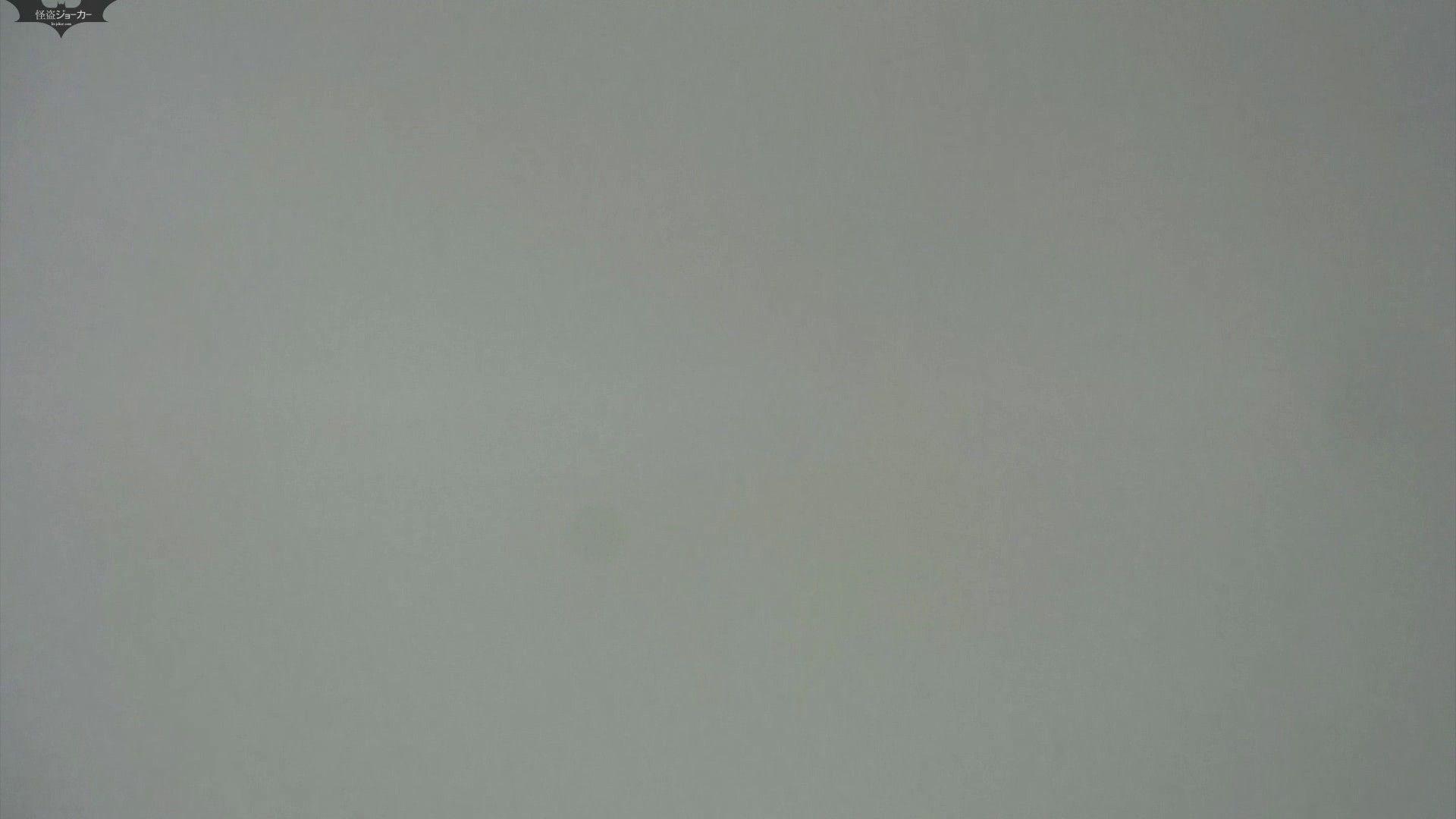 化粧室絵巻 駅舎編 VOL.26 洗面所のぞき スケベ動画紹介 110枚 36