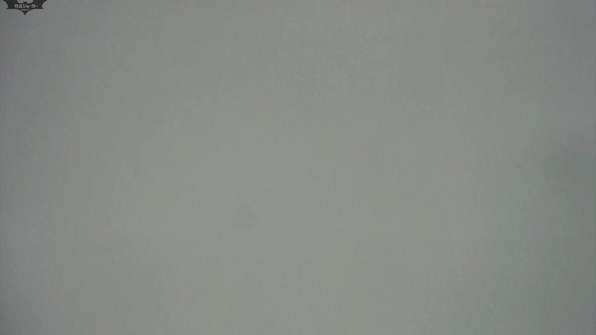 化粧室絵巻 駅舎編 VOL.26 高画質 オマンコ無修正動画無料 110枚 37
