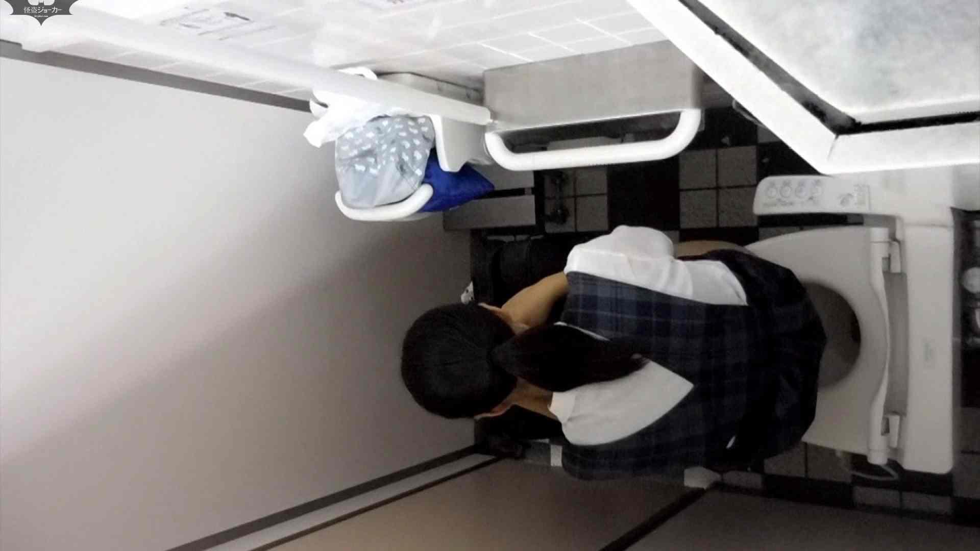 化粧室絵巻 駅舎編 VOL.26 洗面所のぞき スケベ動画紹介 110枚 44