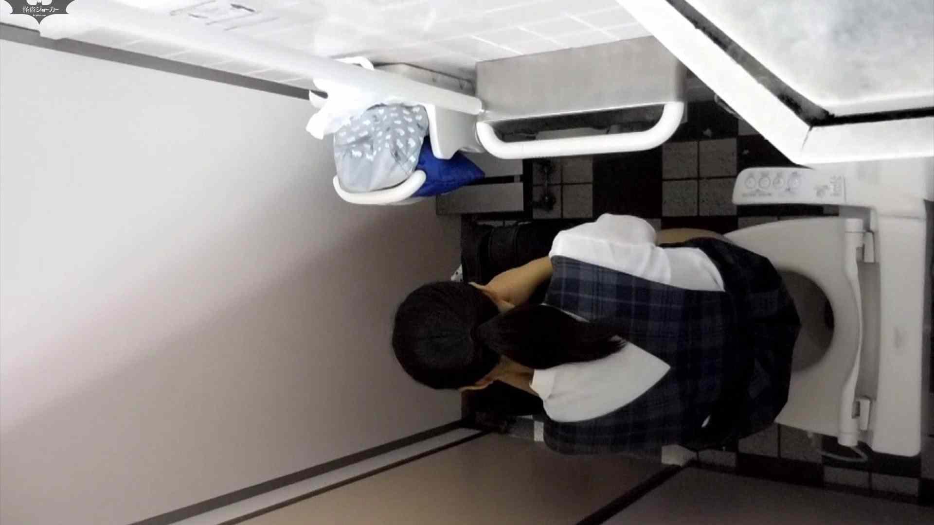 化粧室絵巻 駅舎編 VOL.26 隠れた名作 ワレメ無修正動画無料 110枚 55
