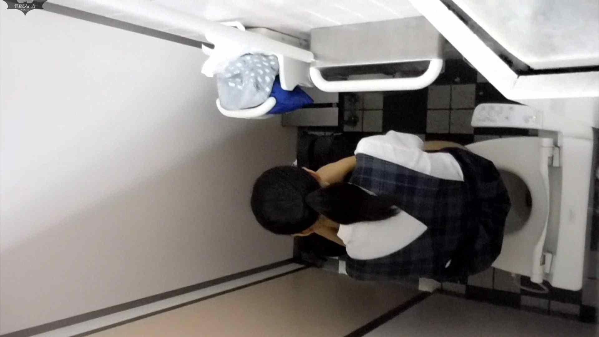 化粧室絵巻 駅舎編 VOL.26 隠れた名作 ワレメ無修正動画無料 110枚 71
