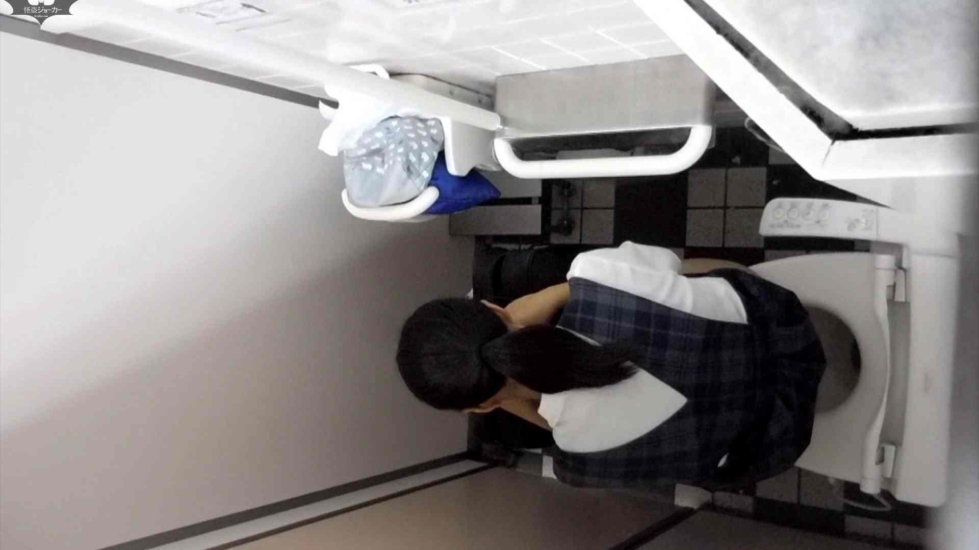 化粧室絵巻 駅舎編 VOL.26 美肌 オメコ動画キャプチャ 110枚 83