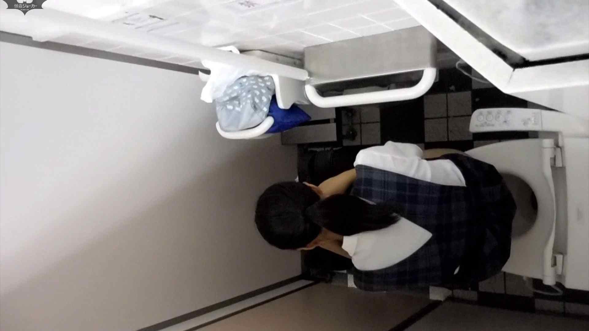 化粧室絵巻 駅舎編 VOL.26 隠れた名作 ワレメ無修正動画無料 110枚 95