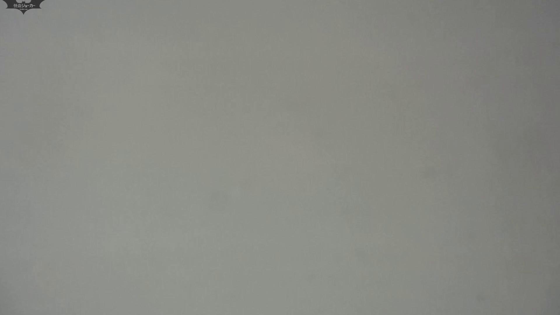 化粧室絵巻 駅舎編 VOL.28 高評価 戯れ無修正画像 88枚 6