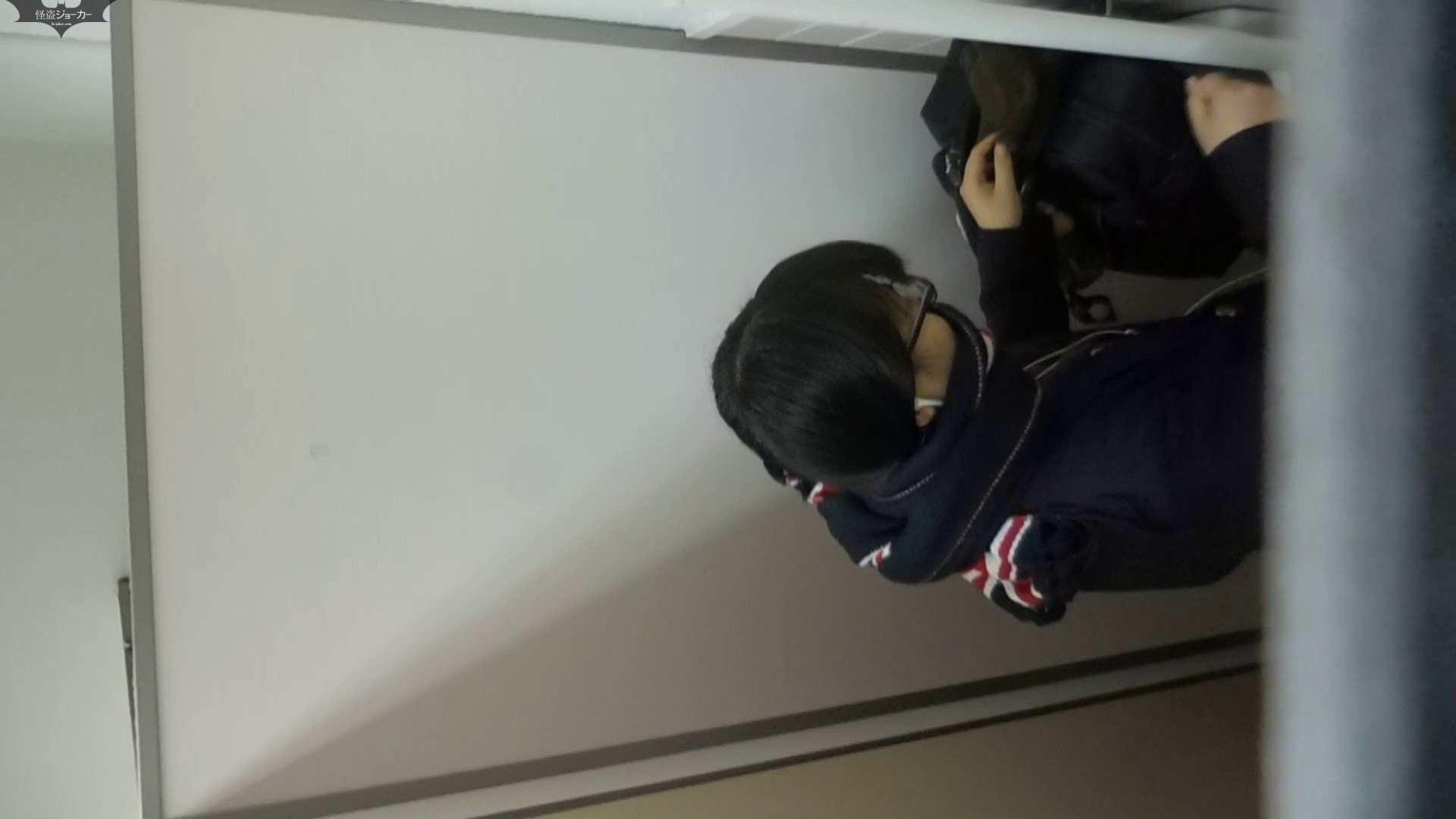 化粧室絵巻 駅舎編 VOL.28 むっちりガール オマンコ無修正動画無料 88枚 7