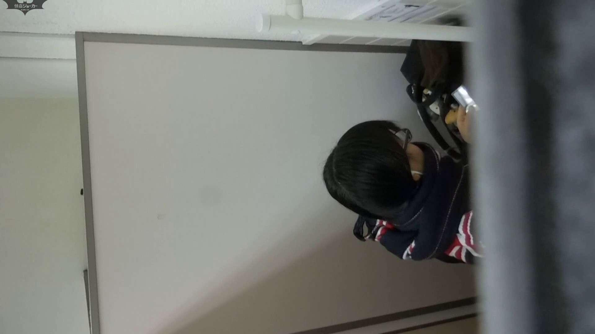 化粧室絵巻 駅舎編 VOL.28 盗撮編 濡れ場動画紹介 88枚 14