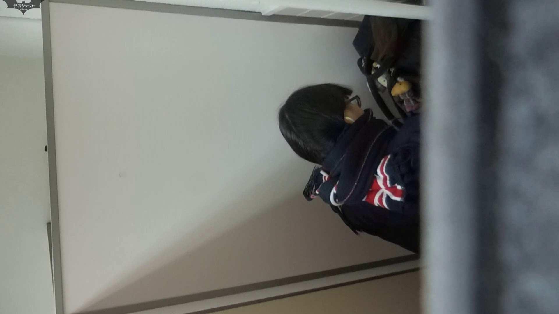 化粧室絵巻 駅舎編 VOL.28 ギャル達 オマンコ無修正動画無料 88枚 20