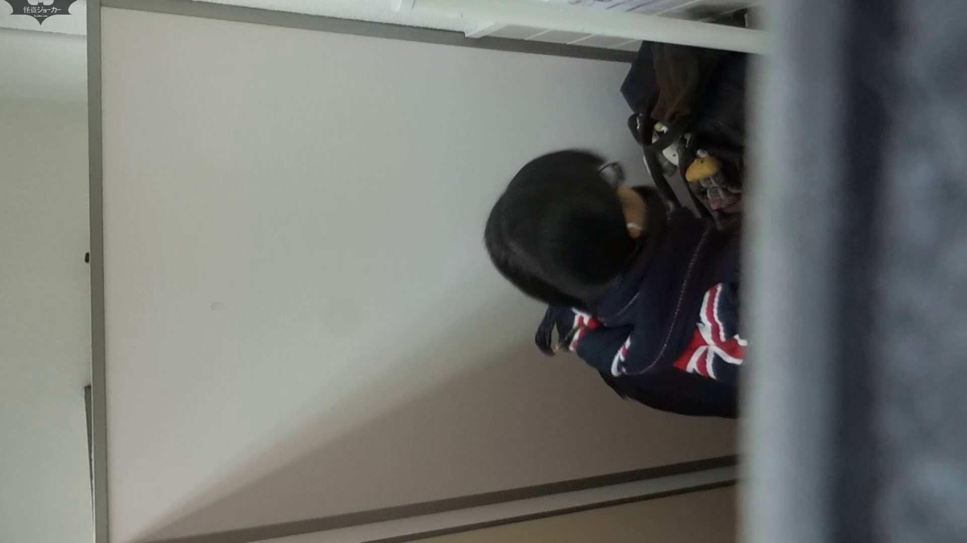 化粧室絵巻 駅舎編 VOL.28 盗撮編 濡れ場動画紹介 88枚 23