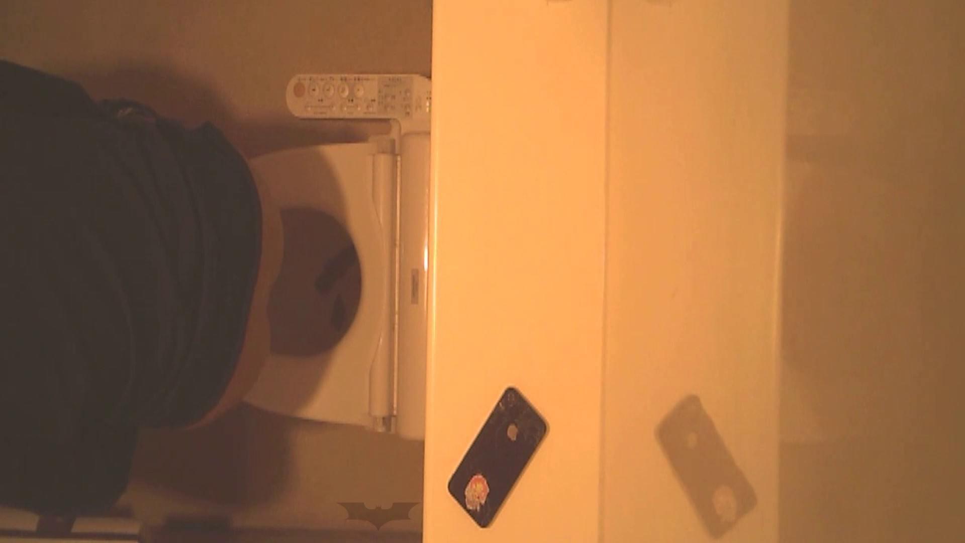潜入!!全国女子洗面所盗撮 Vol.07 エロいグループ   洗面所のぞき 盗撮 82枚 41
