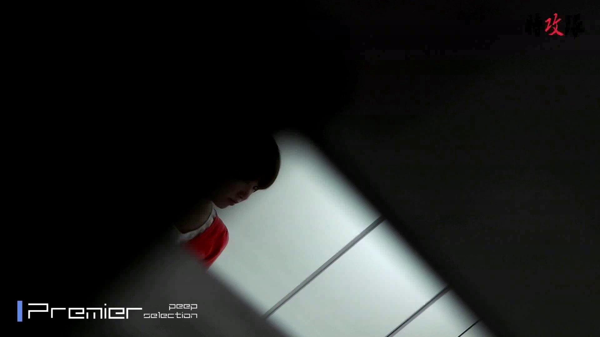▲2017_06位▲ 【01位 2016】幻 01 細身体型 戯れ無修正画像 108枚 51