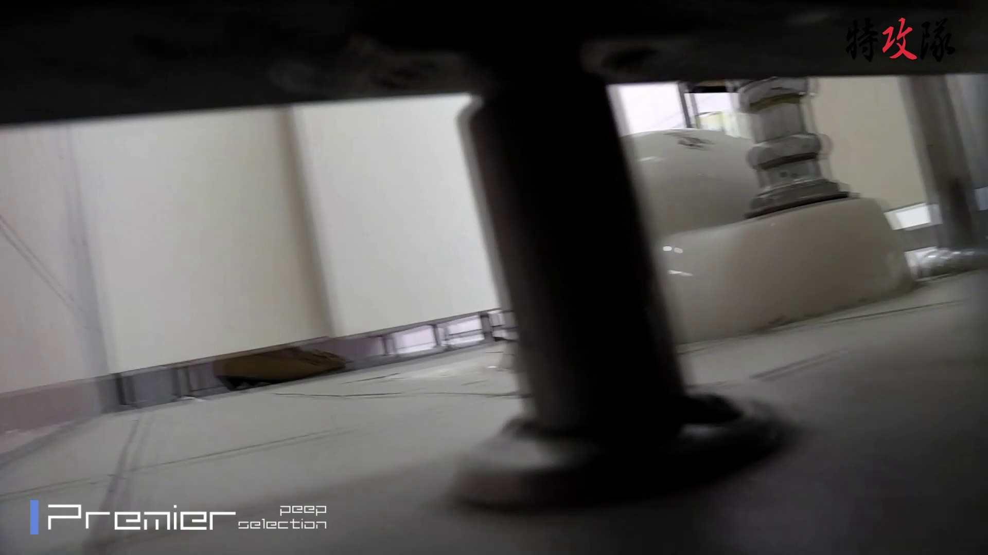 幻 03 本領発揮 高画質 アダルト動画キャプチャ 94枚 22