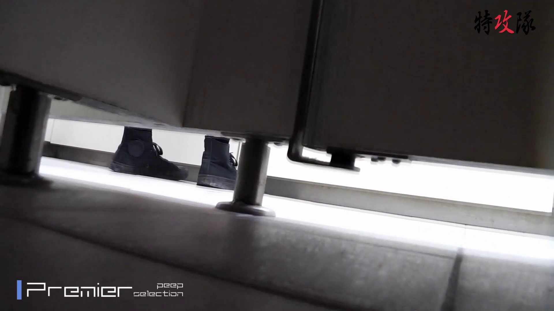 幻 03 本領発揮 洗面所のぞき AV無料 94枚 85