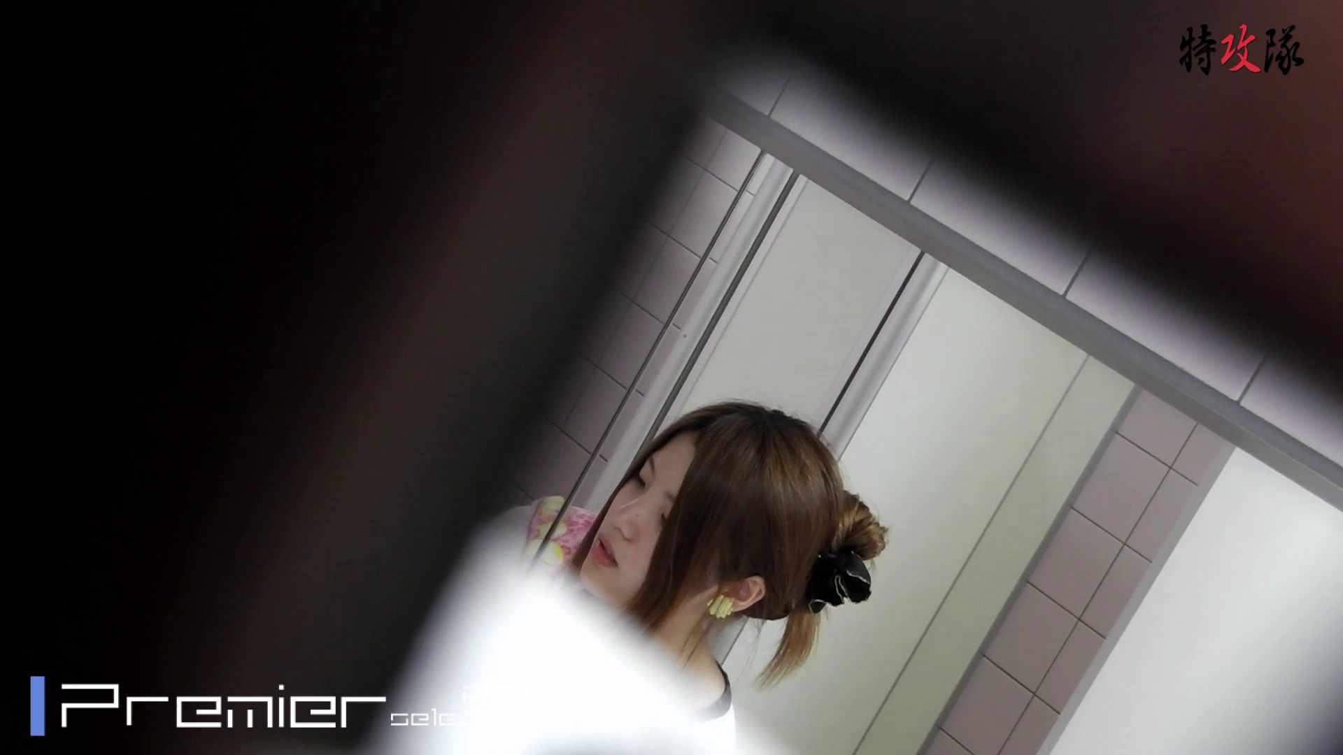 幻 06 美女たくさんget! 丸見え オマンコ動画キャプチャ 85枚 58