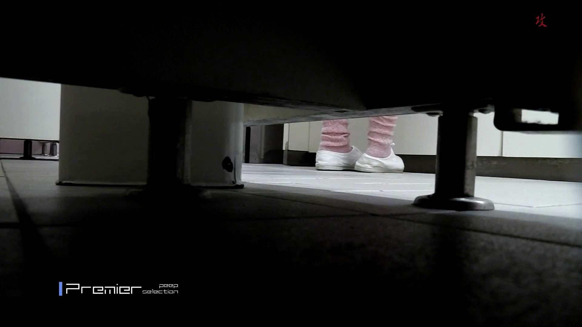 幻10 規格外 01 コジハルバリの美女が「大」!! 丸見え スケベ動画紹介 91枚 21