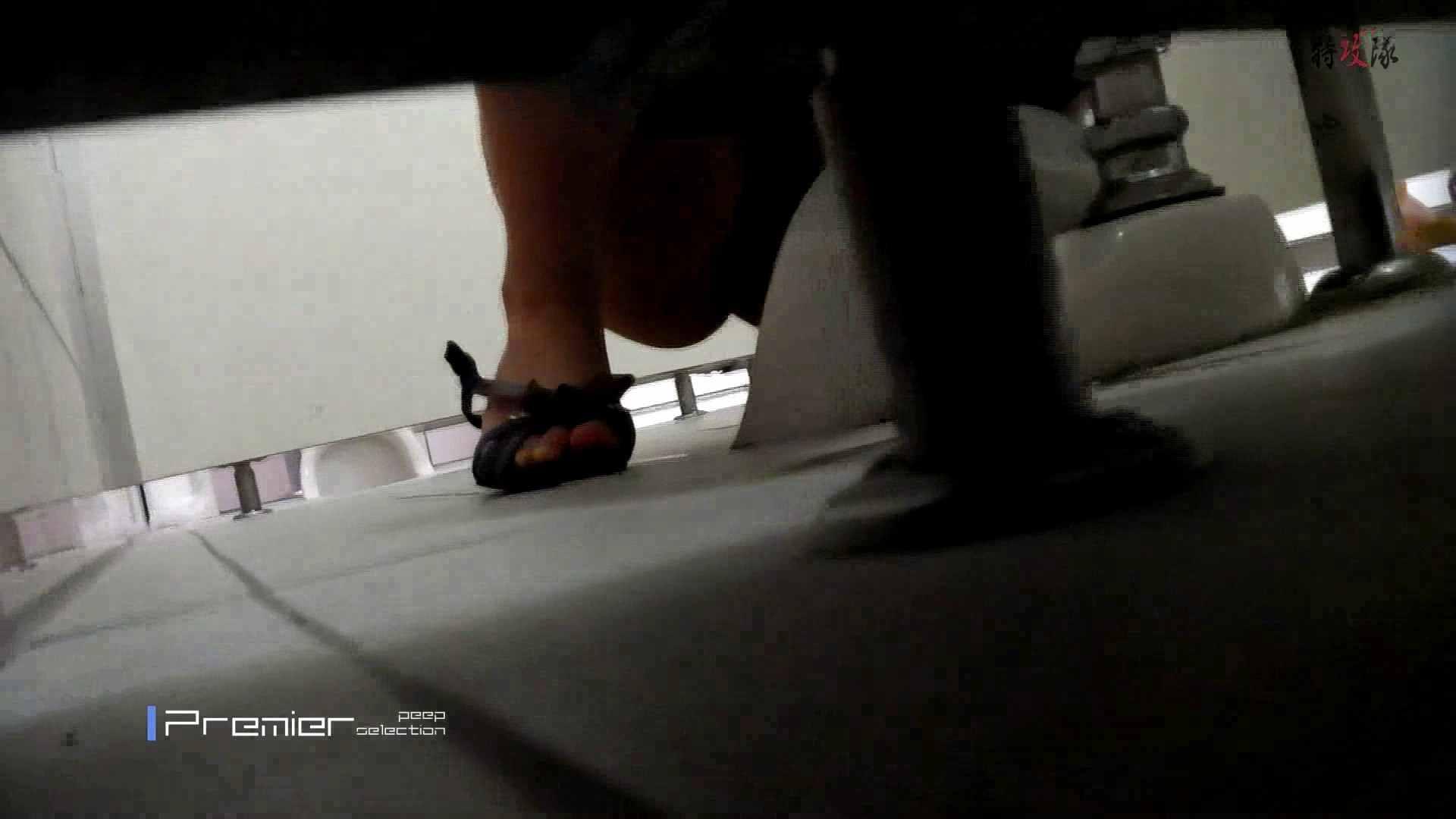 幻13 細身体型 オメコ無修正動画無料 88枚 65