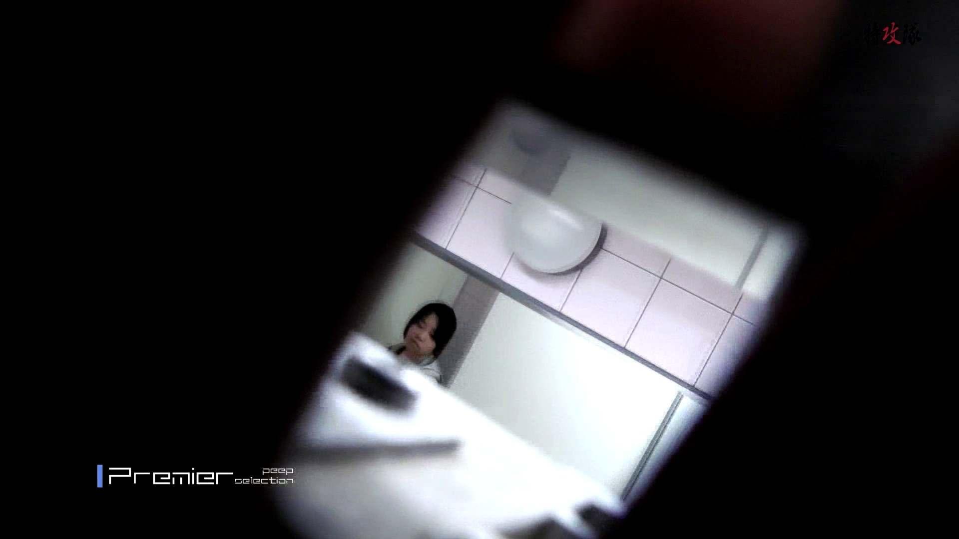 幻15 高評価 AV無料動画キャプチャ 88枚 21