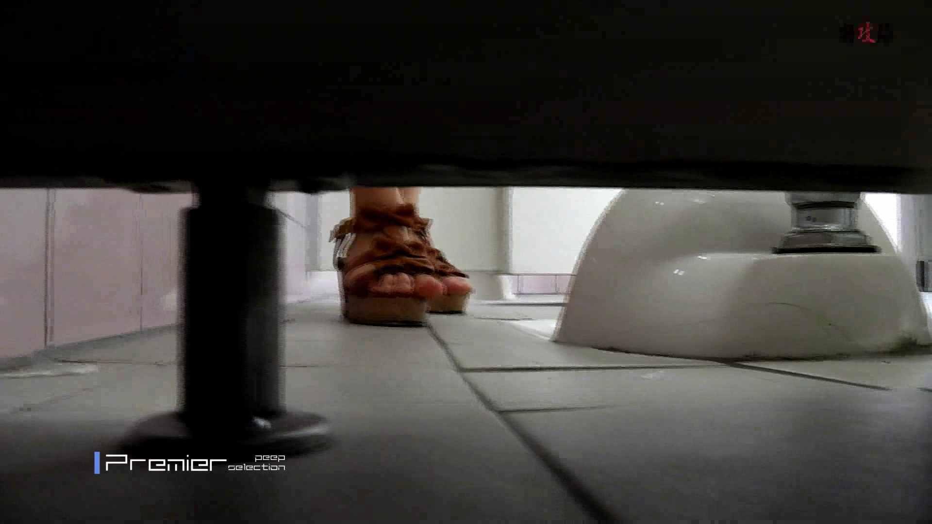 幻15 洗面所のぞき AV無料 88枚 84