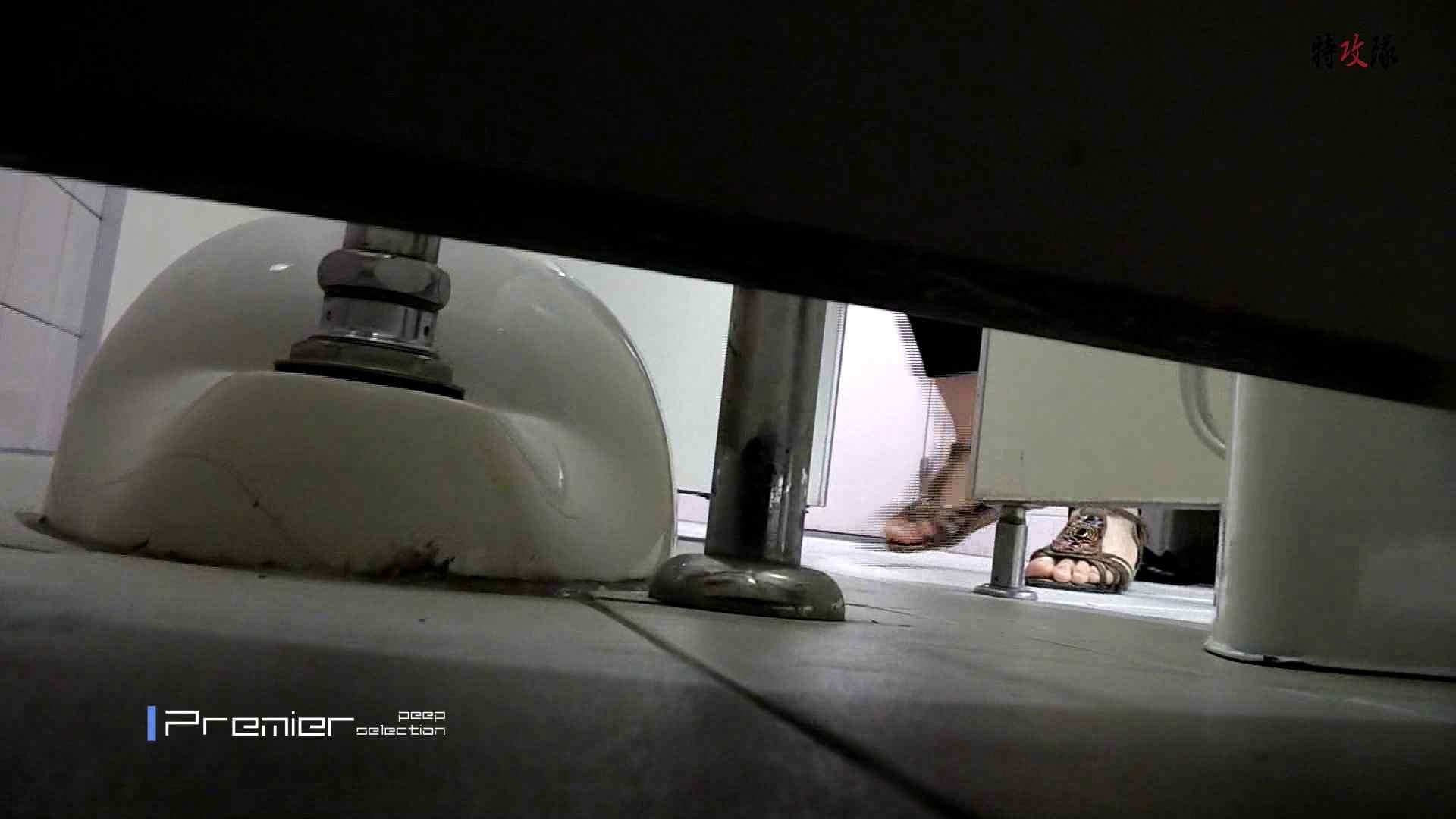 幻08 洗面所のぞき オメコ動画キャプチャ 91枚 35