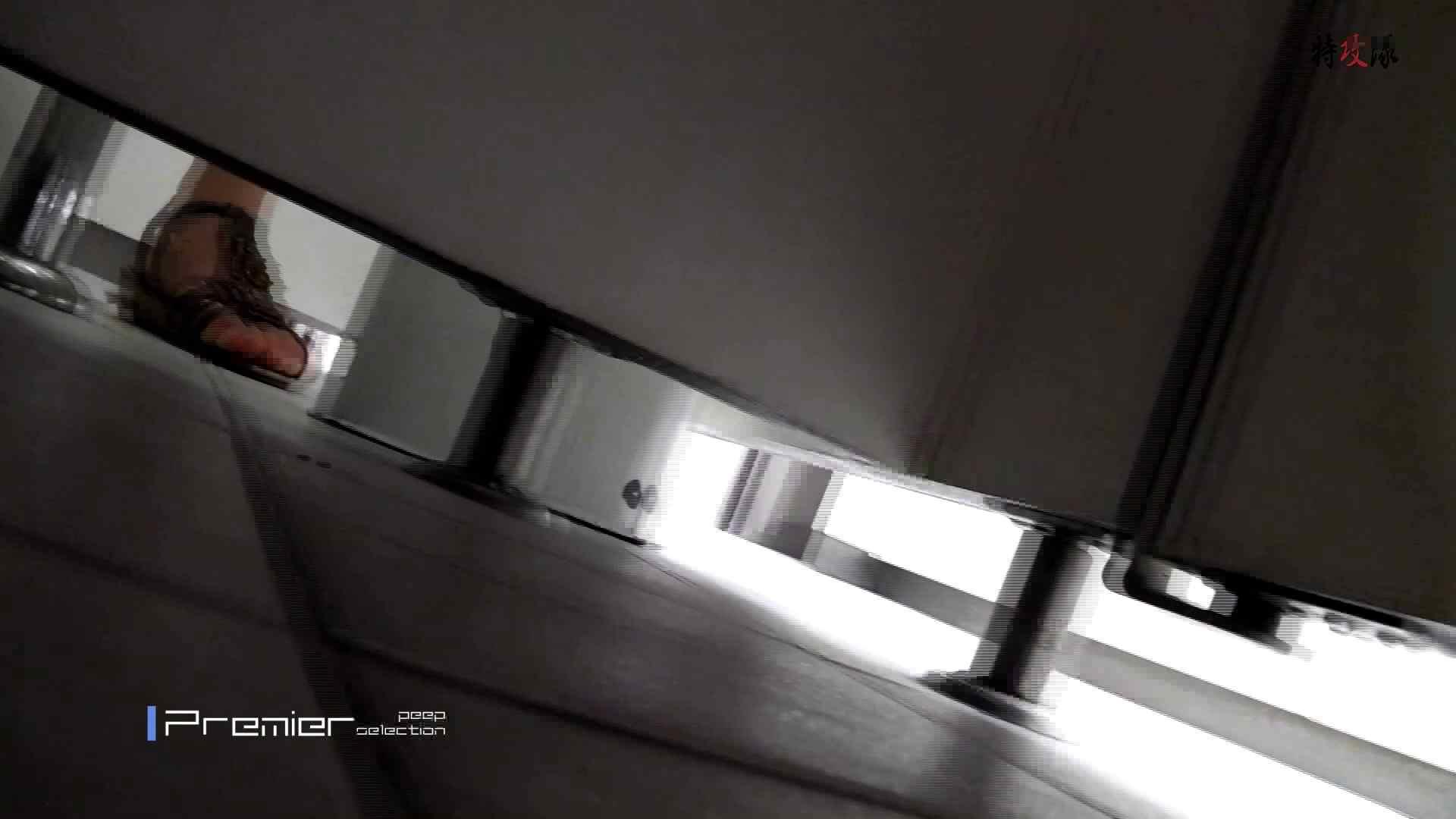 幻08 高画質 アダルト動画キャプチャ 91枚 46