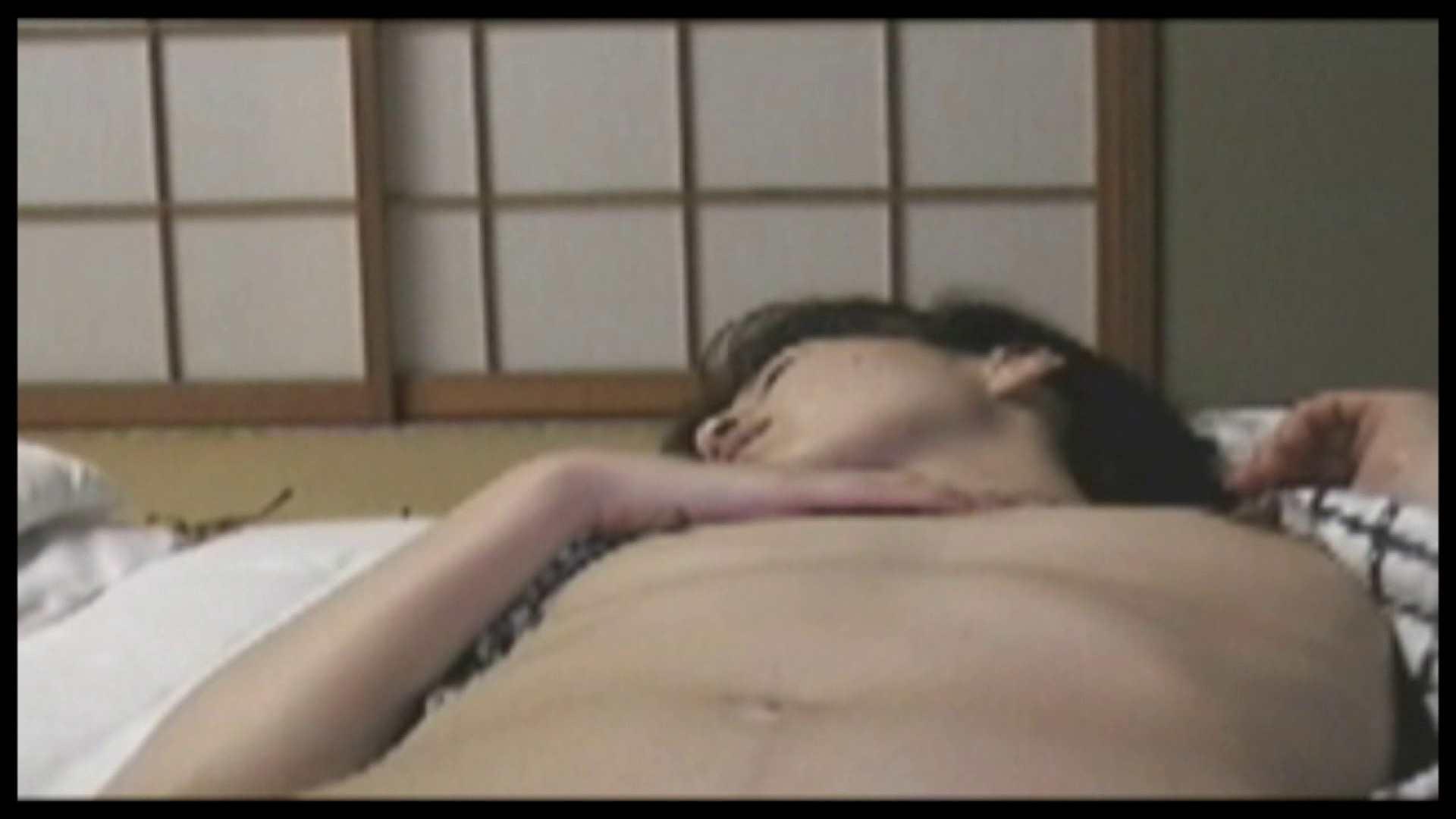 【限定】 闇の花道 Vol.19 影対某芸能関係者 いじくり  108枚 28