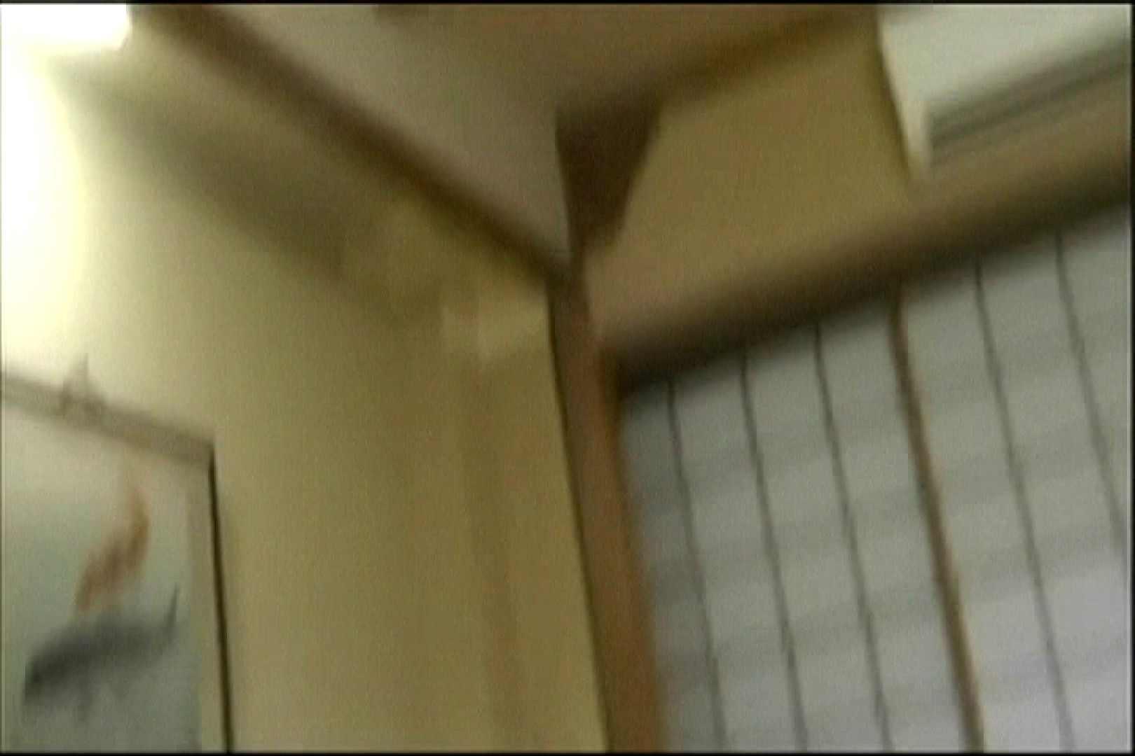 期間限定 闇の花道 Vol.22 影対●乱れ●子 後編 高評価 | 細身体型  90枚 71
