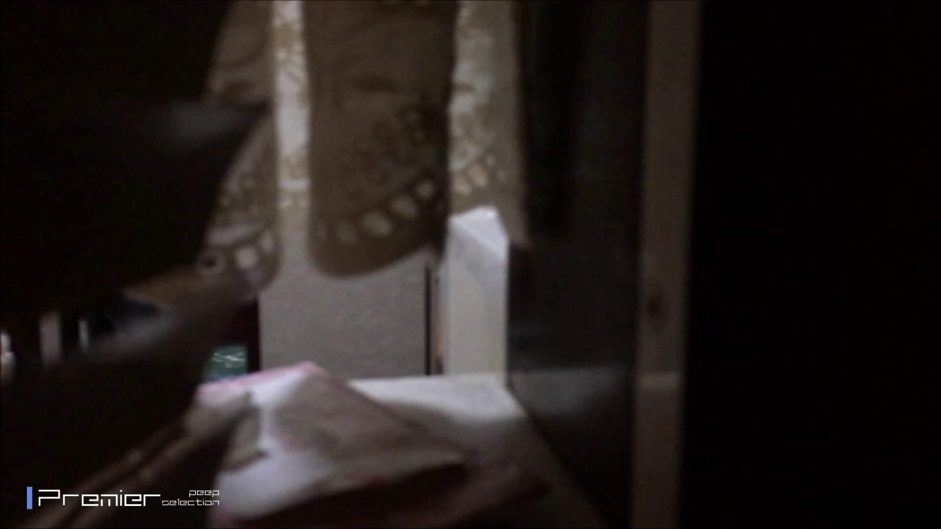高画質フルハイビジョン スレンダー美女の入浴 乙女の風呂場 Vol.04 投稿 のぞき 76枚 15