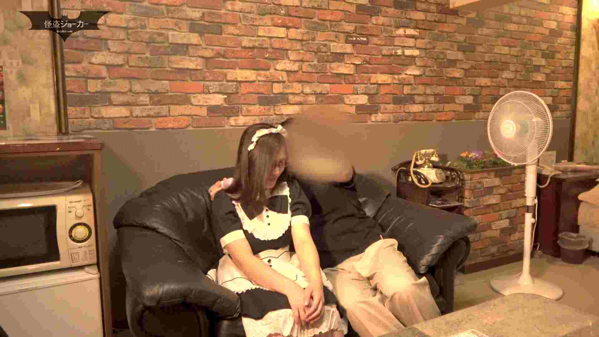 メイドさんの奴隷調教 前編 高画質 ぱこり動画紹介 111枚 5