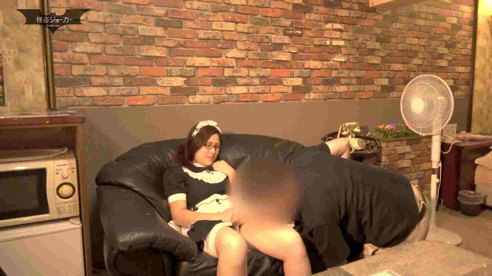 メイドさんの奴隷調教 前編 丸見え 性交動画流出 111枚 39