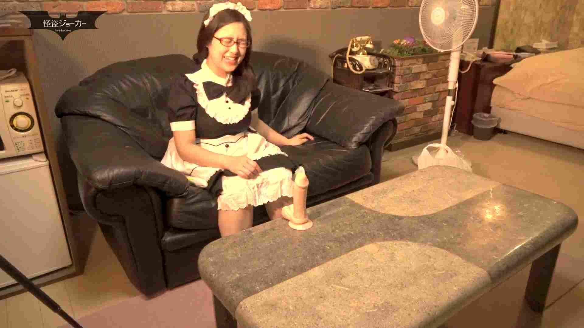 メイドさんの奴隷調教 前編 フェラ・シーン セックス無修正動画無料 111枚 46