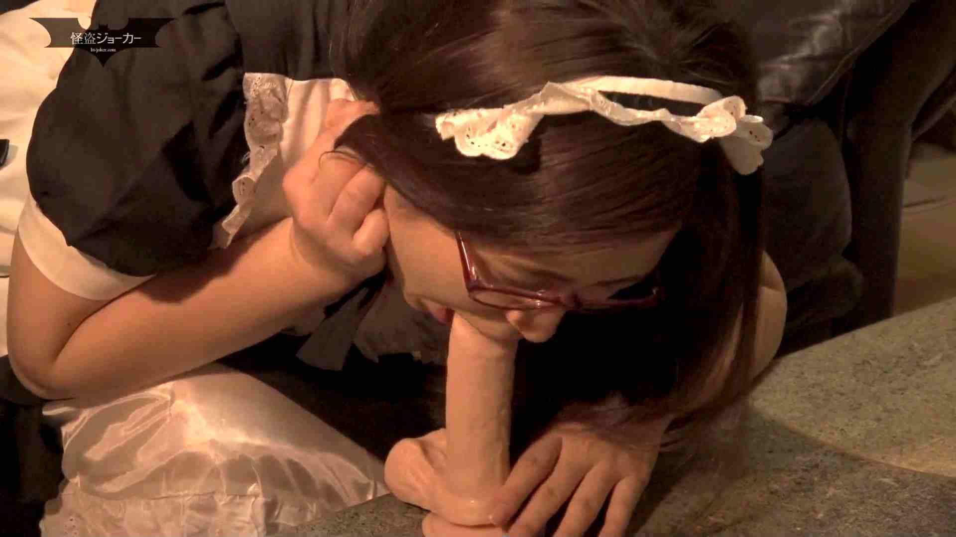 メイドさんの奴隷調教 前編 桃色乳首 われめAV動画紹介 111枚 54